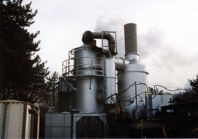 廃掃法15条対応 湿式 排ガス処理施設