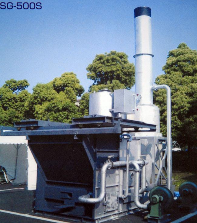 SG-500S型焼却炉